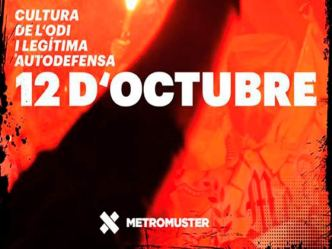 Ateneu_Harmonia_12O_Metromuster